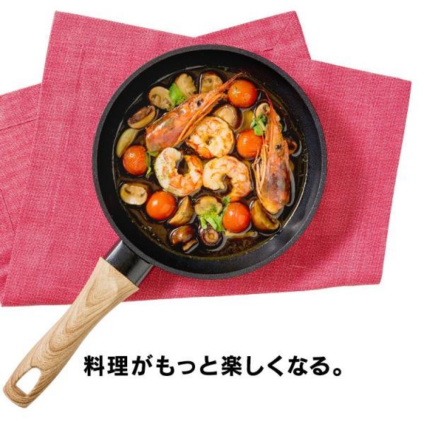 スキレット IH フライパン 28cm スキレットコートパン ブラック SKL-28IH アイリスオーヤマ unidy-y 03