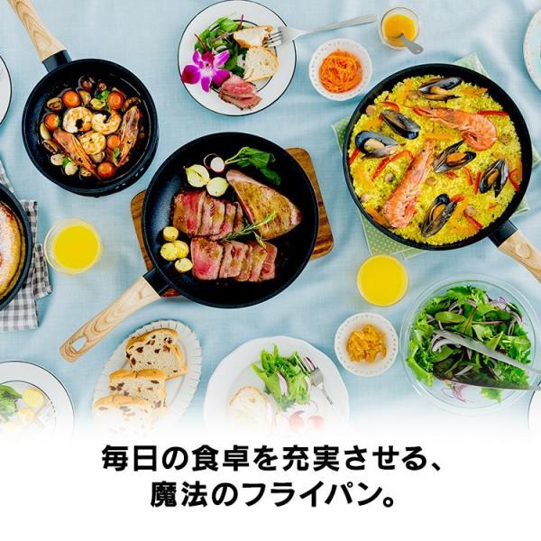 スキレット IH フライパン 28cm スキレットコートパン ブラック SKL-28IH アイリスオーヤマ unidy-y 04
