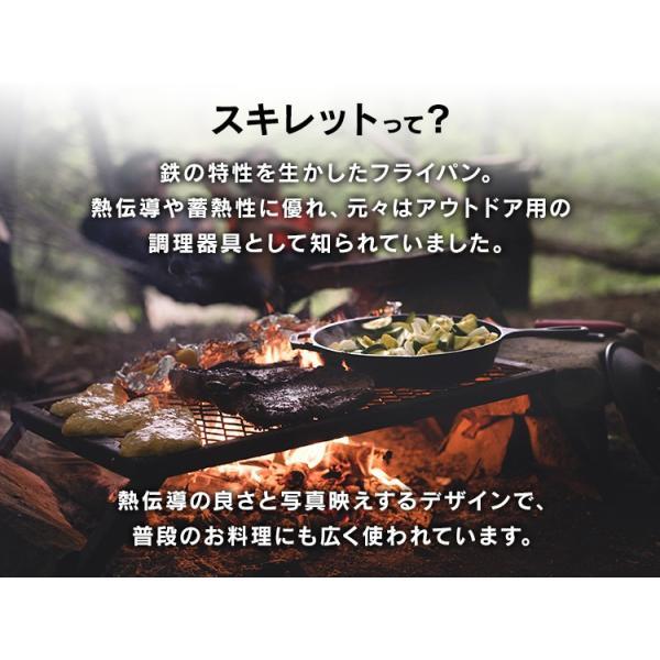 スキレット IH フライパン 28cm スキレットコートパン ブラック SKL-28IH アイリスオーヤマ unidy-y 06