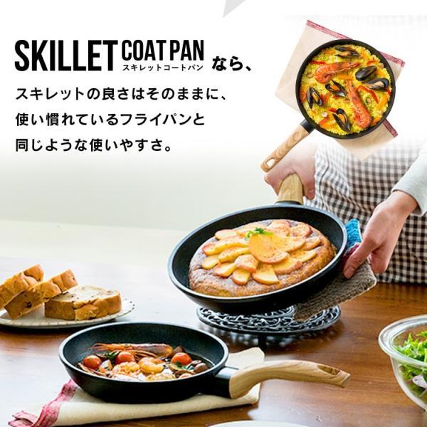 スキレット IH フライパン 28cm スキレットコートパン ブラック SKL-28IH アイリスオーヤマ unidy-y 07