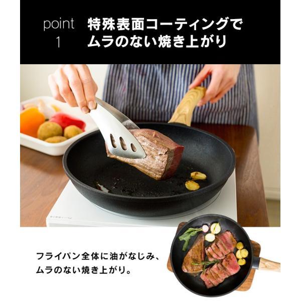 スキレット IH フライパン 28cm スキレットコートパン ブラック SKL-28IH アイリスオーヤマ unidy-y 08