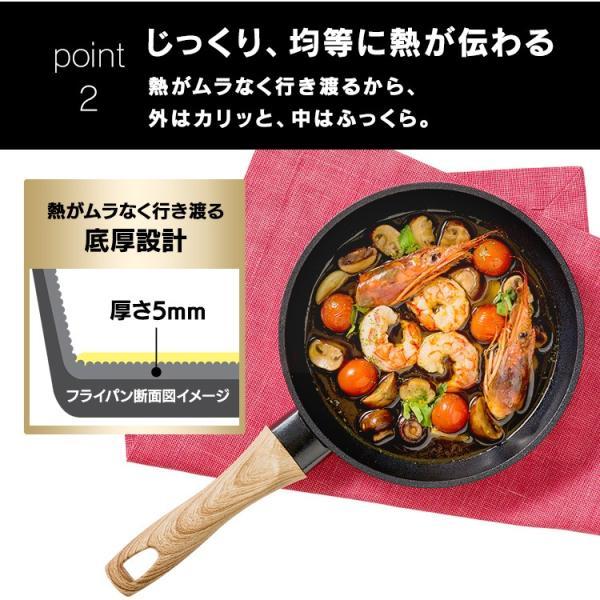 スキレット IH フライパン 28cm スキレットコートパン ブラック SKL-28IH アイリスオーヤマ unidy-y 10