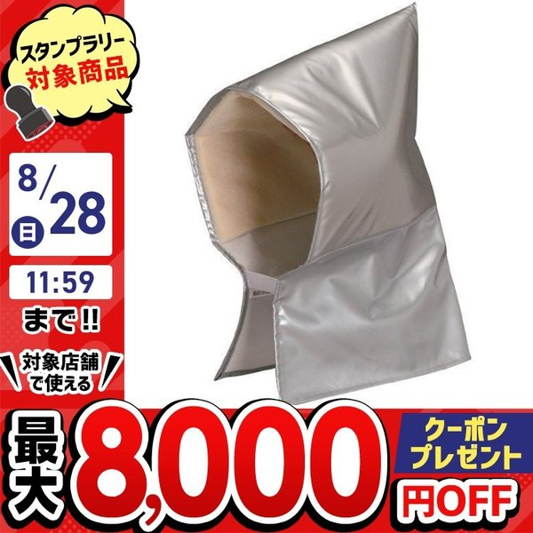 防災頭巾 BZN-300 アイリスオーヤマ 防災用品 防災グッズ 避難用品 火事 地震 震災|unidy-y
