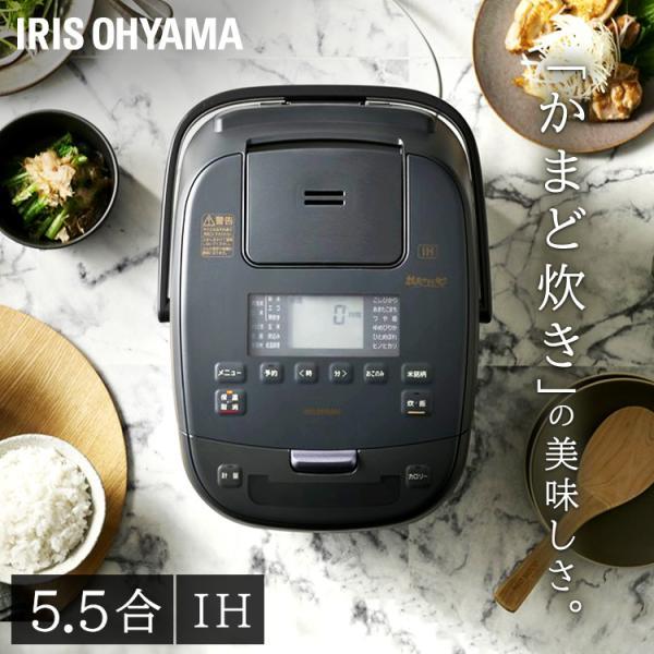 炊飯器 5合 アイリスオーヤマ 銘柄 量り炊き 米屋の旨み 銘柄量り炊きIHジャー炊飯器 RC-IC50-W ホワイト ご飯 お米 炊く 家庭用(あすつく) セール!|unidy-y