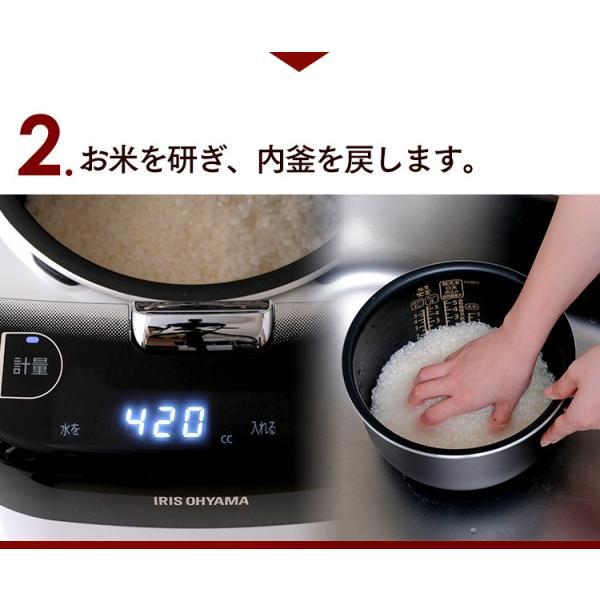 炊飯器 5合 アイリスオーヤマ 銘柄 量り炊き 米屋の旨み 銘柄量り炊きIHジャー炊飯器 RC-IC50-W ホワイト ご飯 お米 炊く 家庭用(あすつく) セール!|unidy-y|12