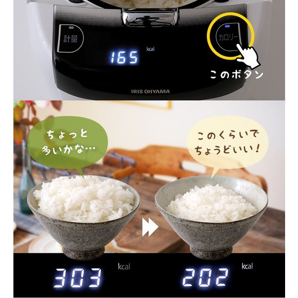 炊飯器 5合 アイリスオーヤマ 銘柄 量り炊き 米屋の旨み 銘柄量り炊きIHジャー炊飯器 RC-IC50-W ホワイト ご飯 お米 炊く 家庭用(あすつく) セール!|unidy-y|18