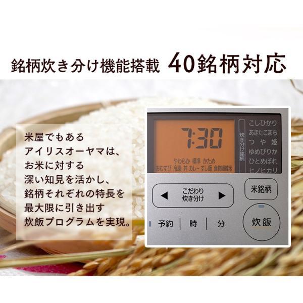 炊飯器 5合 アイリスオーヤマ 銘柄 量り炊き 米屋の旨み 銘柄量り炊きIHジャー炊飯器 RC-IC50-W ホワイト ご飯 お米 炊く 家庭用(あすつく) セール!|unidy-y|08