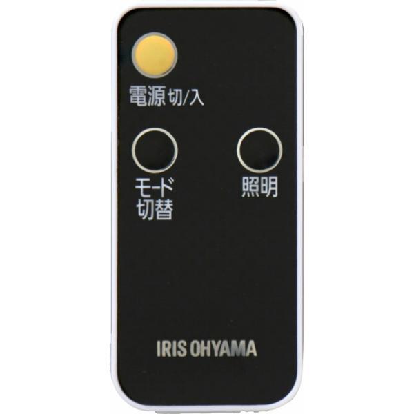 加湿器 超音波式 チムニー型 おしゃれ アイリスオーヤマ スチーム 木目調 卓上 3.0L オフィス 会社 UHM-280CM-T
