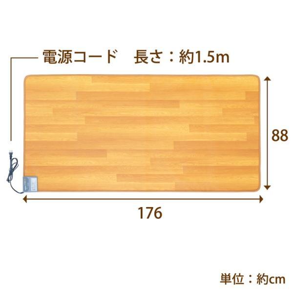 ホットカーペット 木目調 おしゃれ フローリング 木目調ホットカーペット 88×176cm HCM-1809FL-M アイリスオーヤマ