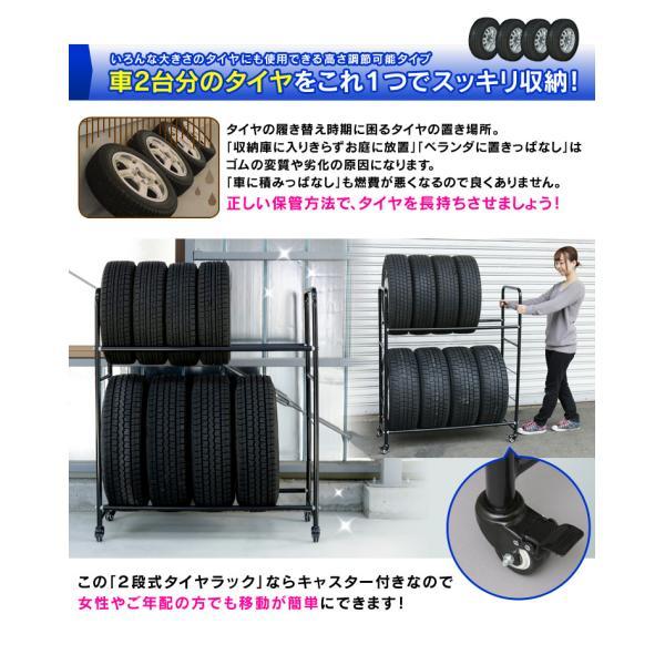 タイヤラック 縦置き カバー付き 8本 キャスター タイヤ収納 タイヤ交換 安い ガレージ用品|unidy-y|02