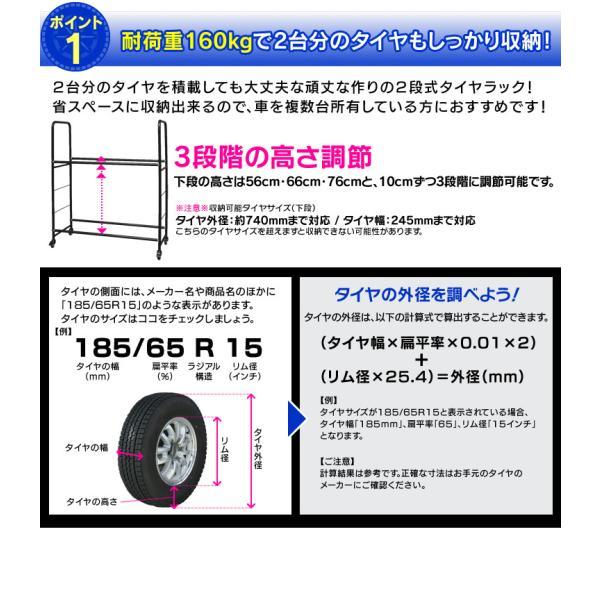 タイヤラック 縦置き カバー付き 8本 キャスター タイヤ収納 タイヤ交換 安い ガレージ用品|unidy-y|03