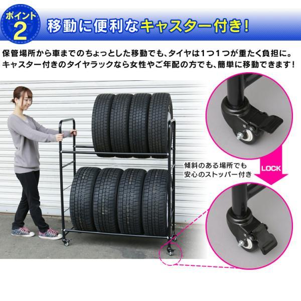 タイヤラック 縦置き カバー付き 8本 キャスター タイヤ収納 タイヤ交換 安い ガレージ用品|unidy-y|04
