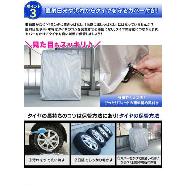 タイヤラック 縦置き カバー付き 8本 キャスター タイヤ収納 タイヤ交換 安い ガレージ用品|unidy-y|05