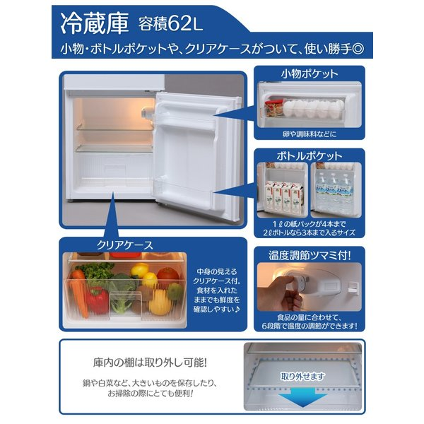 冷蔵庫 2ドア 一人暮らし 2ドア冷凍冷蔵庫 IRR-A09TW-W ホワイト アイリスオーヤマ ◎|unidy-y|05