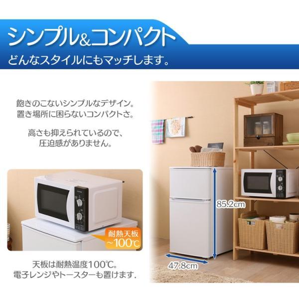 冷蔵庫 2ドア 一人暮らし 2ドア冷凍冷蔵庫 IRR-A09TW-W ホワイト アイリスオーヤマ ◎|unidy-y|07