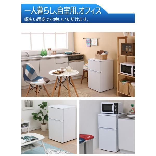 冷蔵庫 2ドア 一人暮らし 2ドア冷凍冷蔵庫 IRR-A09TW-W ホワイト アイリスオーヤマ ◎|unidy-y|08