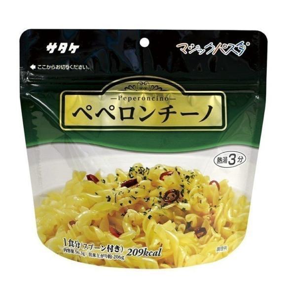 非常食 おいしい 備蓄 パスタ マジックパスタ ペペロンチーノ 1FMR51001ZE サタケ