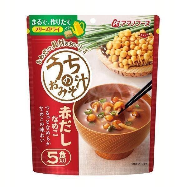 味噌汁 うちのおみそ汁 赤だしなめこ5食 レトルト食品 レトルト
