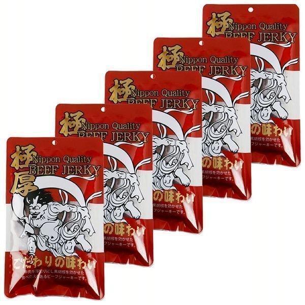 [5袋]ヤガイ NipponQuality 極厚 ビーフジャーキー 100g  (D)