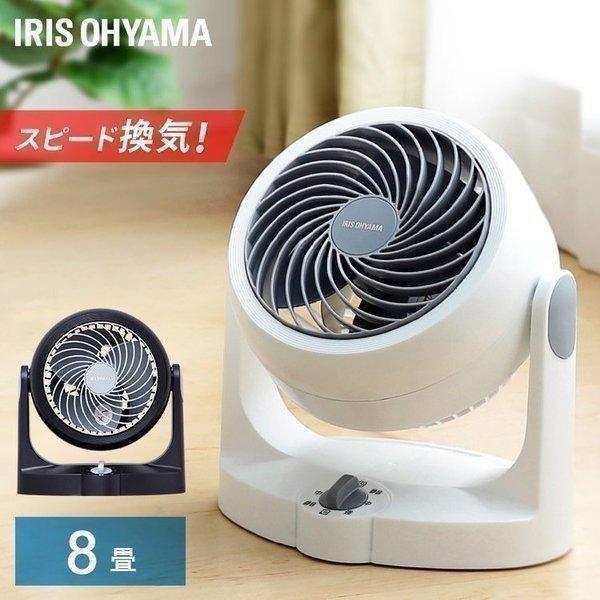 サーキュレーター アイリスオーヤマ おしゃれ 扇風機 静音 8畳 固定タイプ ホワイト ブラック 小型 シンプル PCF-HD15N-W・PCF-HD15N-B
