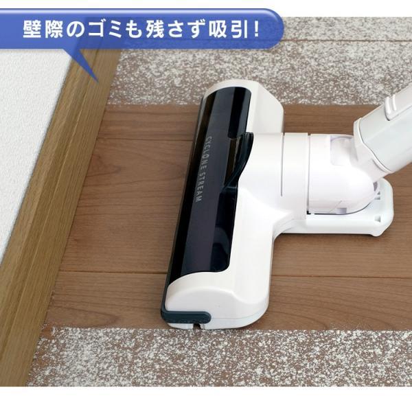 掃除機 コードレス サイクロン 軽量 軽い スティッククリーナー 極細 IC-SLDC7 アイリスオーヤマ|unidy-y|06