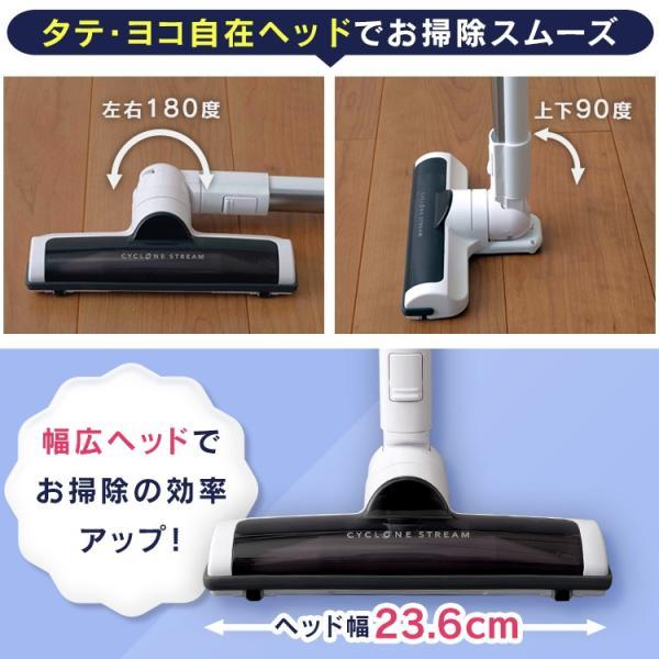 掃除機 コードレス サイクロン 軽量 軽い スティッククリーナー 極細 IC-SLDC7 アイリスオーヤマ|unidy-y|08