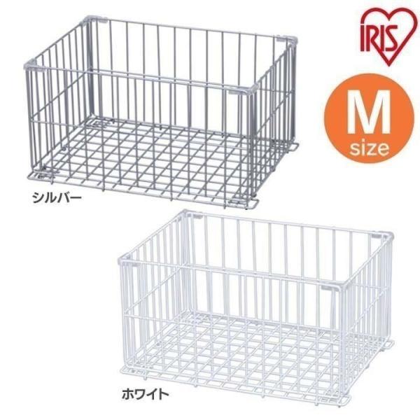 ワイヤーコンテナ 収納 コンテナ ワイヤー 片付け 便利 WCO-M アイリスオーヤマ