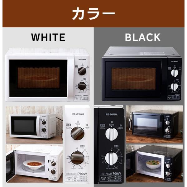 電子レンジ 一人暮らし アイリスオーヤマ 簡単 単機能 シンプル ターンテーブル PMB-T176 IMB-T176|unidy-y|09