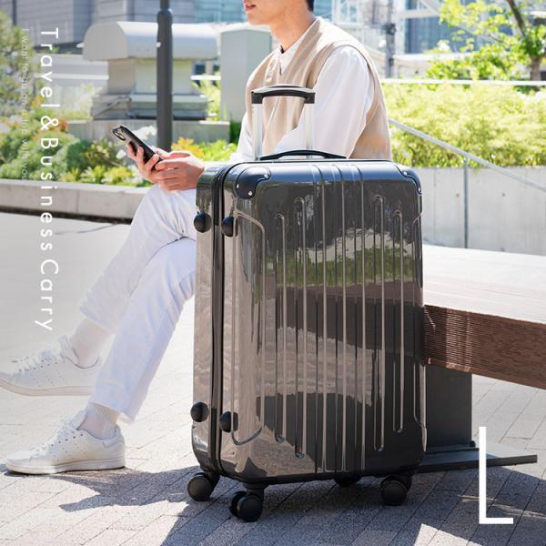 スーツケース Lサイズ 軽量 94L 旅行カバン バッグ TSAロック アルミ キャリーバッグ キャリーケース KD-SCK