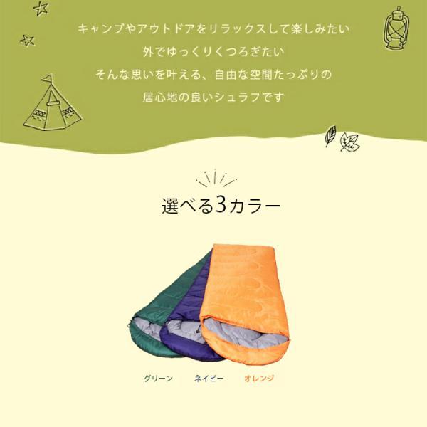 寝袋 シュラフ 封筒タイプ マミータイプ 軽量 コンパクト 登山 アウトドア キャンプ 防災 -10度 収納袋付 M180-75 E200 (D)|unidy-y|02