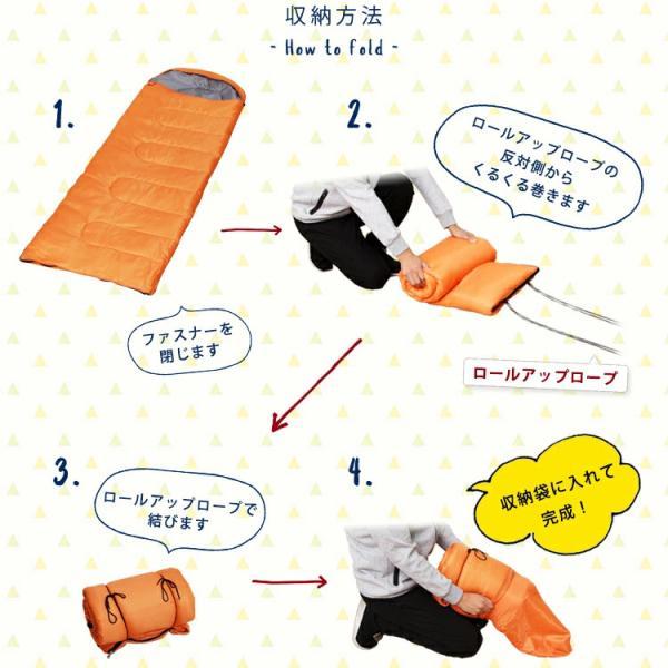 寝袋 シュラフ 封筒タイプ マミータイプ 軽量 コンパクト 登山 アウトドア キャンプ 防災 -10度 収納袋付 M180-75 E200 (D)|unidy-y|12