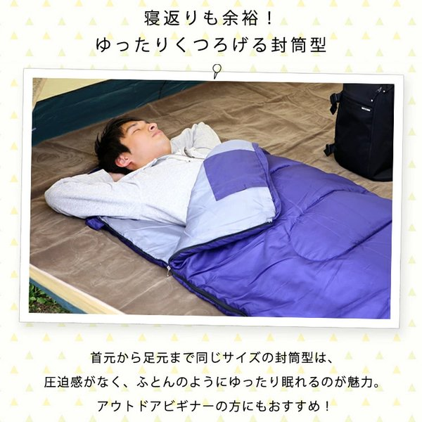 寝袋 シュラフ 封筒タイプ マミータイプ 軽量 コンパクト 登山 アウトドア キャンプ 防災 -10度 収納袋付 M180-75 E200 (D)|unidy-y|03