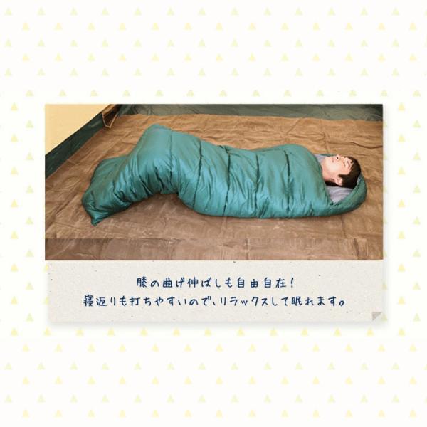 寝袋 シュラフ 封筒タイプ マミータイプ 軽量 コンパクト 登山 アウトドア キャンプ 防災 -10度 収納袋付 M180-75 E200 (D)|unidy-y|04