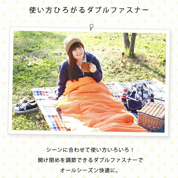 寝袋 シュラフ 封筒タイプ マミータイプ 軽量 コンパクト 登山 アウトドア キャンプ 防災 -10度 収納袋付 M180-75 E200 (D)|unidy-y|05