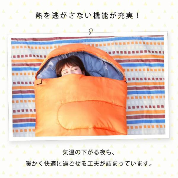 寝袋 シュラフ 封筒タイプ マミータイプ 軽量 コンパクト 登山 アウトドア キャンプ 防災 -10度 収納袋付 M180-75 E200 (D)|unidy-y|07