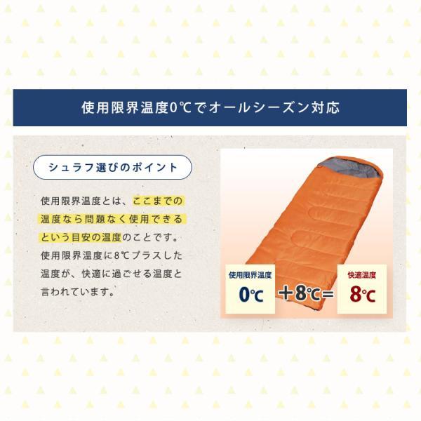 寝袋 シュラフ 封筒タイプ マミータイプ 軽量 コンパクト 登山 アウトドア キャンプ 防災 -10度 収納袋付 M180-75 E200 (D)|unidy-y|08