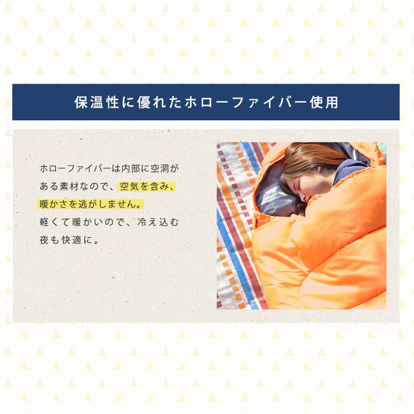 寝袋 シュラフ 封筒タイプ マミータイプ 軽量 コンパクト 登山 アウトドア キャンプ 防災 -10度 収納袋付 M180-75 E200 (D)|unidy-y|09