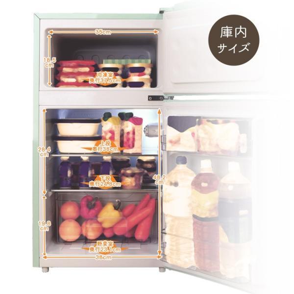 冷蔵庫 一人暮らし 小型 一人暮らし用 小型冷蔵庫 レトロ おしゃれ Grand-Line 2ドア レトロ冷凍/冷蔵庫 85L ARD-85 (D)|unidy-y|12