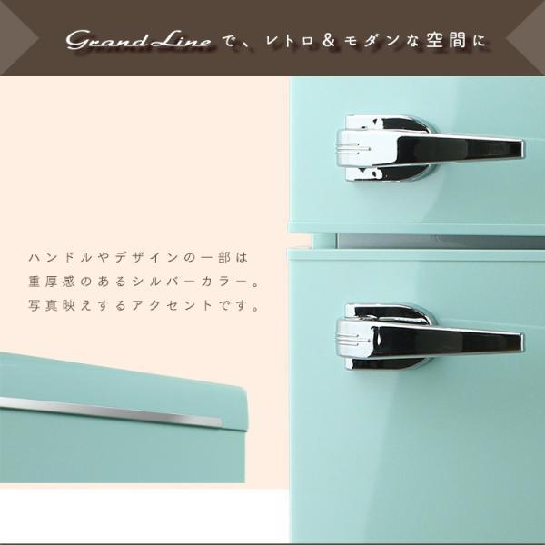 冷蔵庫 一人暮らし 小型 一人暮らし用 小型冷蔵庫 レトロ おしゃれ Grand-Line 2ドア レトロ冷凍/冷蔵庫 85L ARD-85 (D)|unidy-y|03