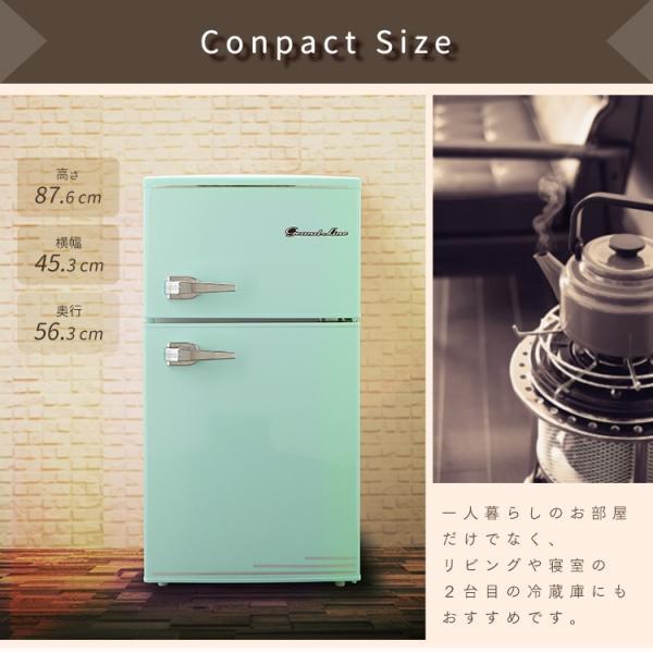 冷蔵庫 一人暮らし 小型 一人暮らし用 小型冷蔵庫 レトロ おしゃれ Grand-Line 2ドア レトロ冷凍/冷蔵庫 85L ARD-85 (D)|unidy-y|04