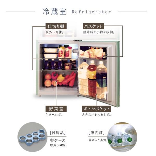 冷蔵庫 一人暮らし 小型 一人暮らし用 小型冷蔵庫 レトロ おしゃれ Grand-Line 2ドア レトロ冷凍/冷蔵庫 85L ARD-85 (D)|unidy-y|06