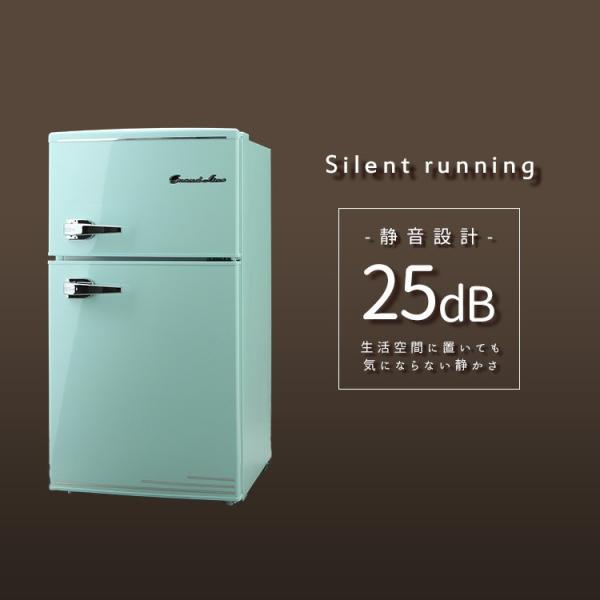 冷蔵庫 一人暮らし 小型 一人暮らし用 小型冷蔵庫 レトロ おしゃれ Grand-Line 2ドア レトロ冷凍/冷蔵庫 85L ARD-85 (D)|unidy-y|08