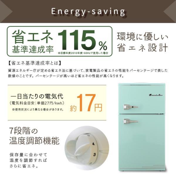 冷蔵庫 一人暮らし 小型 一人暮らし用 小型冷蔵庫 レトロ おしゃれ Grand-Line 2ドア レトロ冷凍/冷蔵庫 85L ARD-85 (D)|unidy-y|09