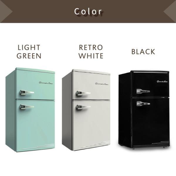 冷蔵庫 一人暮らし 小型 一人暮らし用 小型冷蔵庫 レトロ おしゃれ Grand-Line 2ドア レトロ冷凍/冷蔵庫 85L ARD-85 (D)|unidy-y|10