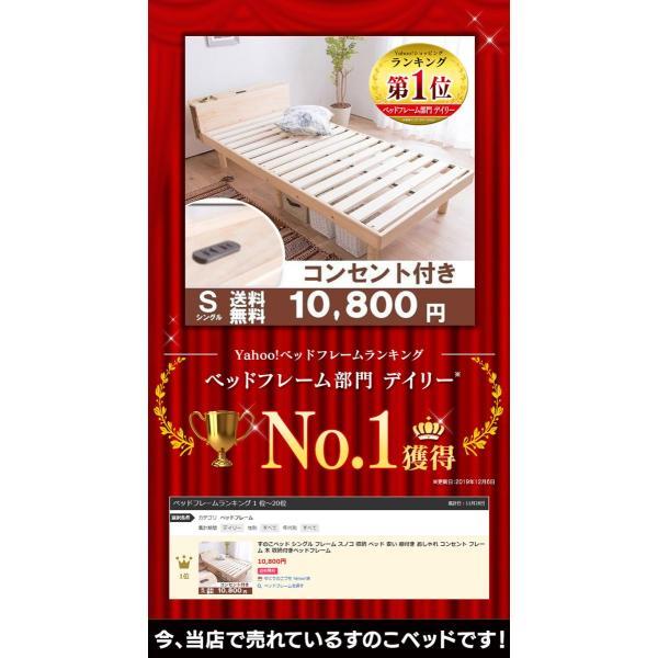 すのこベッド シングル フレーム スノコ 収納  ベッド 安い 棚付き おしゃれ コンセント フレーム 木 収納付きベッドフレーム unidy-y 02