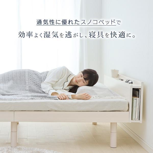 すのこベッド シングル フレーム スノコ 収納  ベッド 安い 棚付き おしゃれ コンセント フレーム 木 収納付きベッドフレーム unidy-y 11
