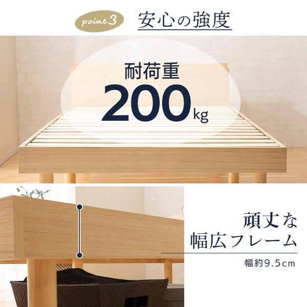 すのこベッド シングル フレーム スノコ 収納  ベッド 安い 棚付き おしゃれ コンセント フレーム 木 収納付きベッドフレーム unidy-y 12
