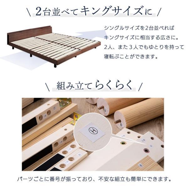 すのこベッド シングル フレーム スノコ 収納  ベッド 安い 棚付き おしゃれ コンセント フレーム 木 収納付きベッドフレーム unidy-y 15
