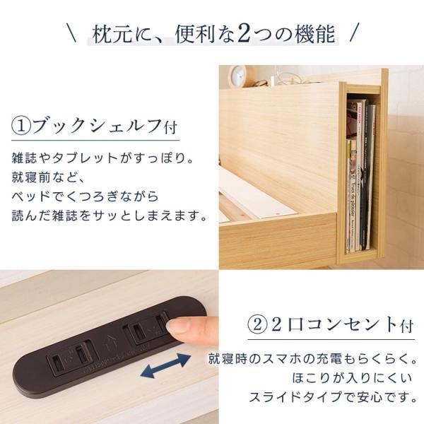 すのこベッド シングル フレーム スノコ 収納  ベッド 安い 棚付き おしゃれ コンセント フレーム 木 収納付きベッドフレーム unidy-y 16