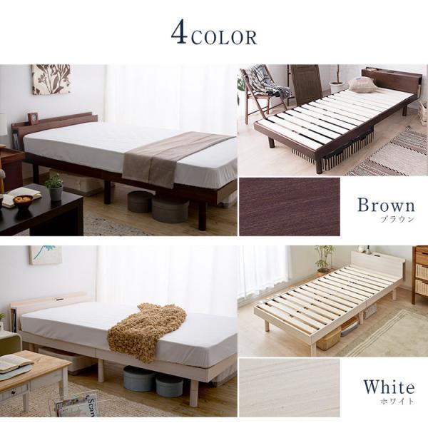 すのこベッド シングル フレーム スノコ 収納  ベッド 安い 棚付き おしゃれ コンセント フレーム 木 収納付きベッドフレーム unidy-y 17